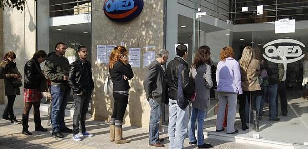 U line Greece
