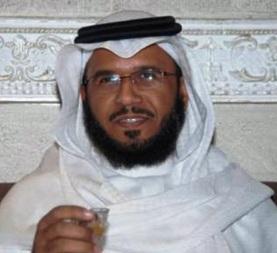 saudi cleric