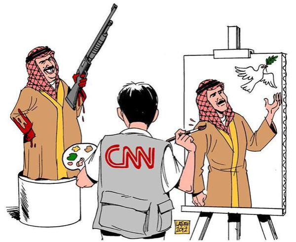 CNNblindedbyPC